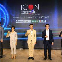 ไอคอน เฟรมเวิร์ค เปิดตัว ICON DIGITAL MORTGAGE ระบบขอสินเชื่อออนไลน์อัตโนมัติ หวังกระตุ้นเศรษฐกิจ ลดกระบวนการขอสินเชื่อเพื่ออสังหาฯให้กับผู้บริโภค