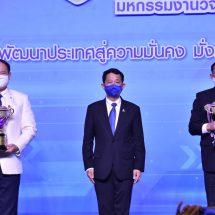 """กรมการข้าว – มทร.ธัญบุรี คว้ารางวัล Platinum Award ได้รับถ้วยรางวัลพระราชทานจากสมเด็จพระกนิษฐาธิราชเจ้า กรมสมเด็จพระเทพรัตนราชสุดาฯ สยามบรมราชกุมารี ในงาน """"มหกรรมงานวิจัยแห่งชาติ 2563"""""""
