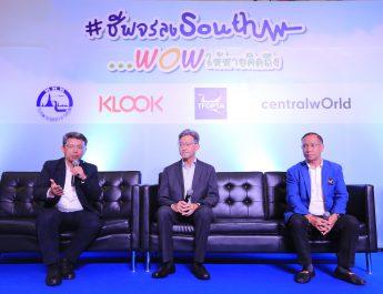 "Klook ร่วมกับการท่องเที่ยวแห่งประเทศไทย (ททท.) และสมาพันธ์ธุรกิจการท่องเที่ยวส่วนภูมิภาคแห่งประเทศไทยเปิดตัวความร่วมมือโครงการ ""ชีพจรลง South…Wow ให้หายคิดถึง"""