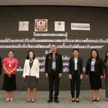 สมาคมประกันวินาศภัยไทย อบรมการใช้งานแอปพลิเคชันใหม่ สำหรับการรายงานความเสียหาย