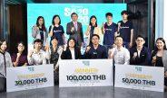 """""""ดีป้า"""" ติดเครื่องเดินหน้าพัฒนาเมืองอัจฉริยะประเทศไทยหลังประสบความสำเร็จจาก Thailand Smart City Week 2020"""