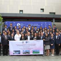 โรงเรียนนานาชาติเบซิส กรุงเทพฯ ต้อนรับคณะอาจารย์และนักศึกษา คณะครุศาสตร์ จุฬาลงกรณ์มหาวิทยาลัย ศึกษาดูงานด้านเทคโนโลยีสารสนเทศ ในการบริหารสถานศึกษา