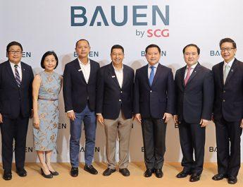 เอสซีจี โชว์ความพร้อม เปิดแบรนด์ใหม่ BAUEN by SCG(บาวเอ้น บาย เอสซีจี) ให้บริการรีโนเวตบ้านครบวงจรชูความต่างด้วยนวัตกรรมเพื่อยกระดับคุณภาพการอยู่อาศัยยุคใหม่