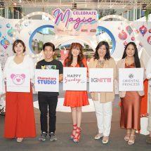 'เดอะ วอลท์ ดิสนีย์ ประเทศไทย'-'ช้อปปี้ ประเทศไทย' ชวนเฉลิมฉลองส่งท้ายปี กับกิจกรรม 'เซเลเบรท เมจิก' ครั้งแรก! ในประเทศไทย