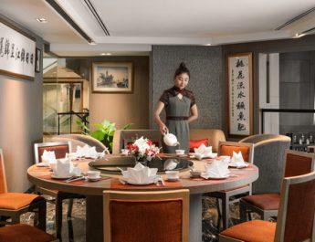 ห้องอาหารจีน หนาน หยวน โรงแรมแกรนด์ ฟอร์จูน กรุงเทพฯ พร้อมเปิดให้บริการอีกครั้ง